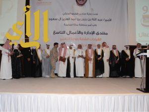 منتدى الإدارة والأعمال يتميز بحضور متألق بأولى أيامه