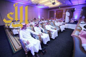 جمعية ترميم الخيرية بالمنطقة الشرقية تعرض إنجازاتها وتكرم شركاء النجاح
