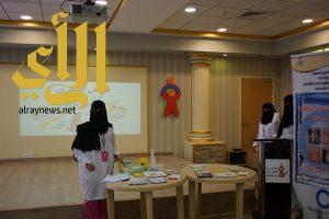 مركز جمعية الأطفال المعوقين بعسير يفعل اليوم العالمي لمرض السكري