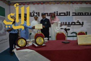 المعهد الصناعي الثانوي بالخميس يقيم حفل تكريم المتدربين المتفوقين