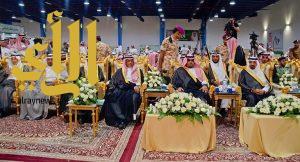 """مركز الأمير مشعل التابع للغرفة يستضيف حفل التعليم """"رؤية وطن"""""""