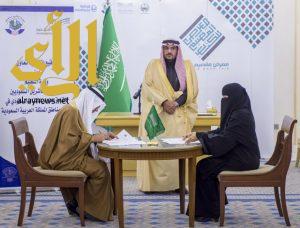 توقيع اتفاقية بين التعليم وإتحاد الناشرين لإقامة معارض متنقلة للكتاب في عدد من المناطق