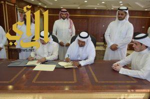 غرفة نجران توقع اتفاقية تعاون مع جامعة نجران في مجال التدريب والتطوير