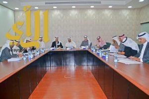 مجلس إدارة غرفة نجران يعقد اجتماعه الاعتيادي