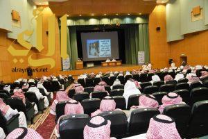 250 مرشدا يبحثون رعاية الطلاب بتعليم عسير