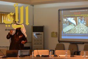اللجنة الوطنية للتدريب تعقد إجتماعاً بالغرفة التجارية بأبها