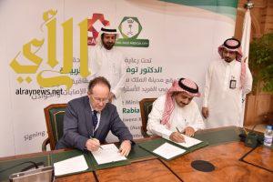 الصحة : توقيع إتفاقية تعاون بين مدينة الملك سعود الطبية ومستشفى ألفريد بإستراليا