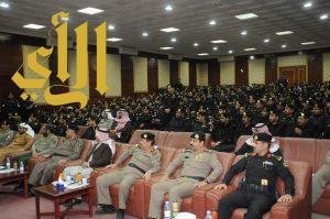 """"""" قحاط """" يكرم ضباط وأفراد دوريات الأمن بمنطقة الجوف"""