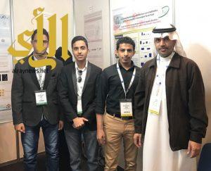 """جامعة الباحة ممثلة في """"الصيدلة الاكلينيكية"""" تشارك في مؤتمر دوفات 2017"""