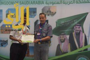 تكريم المشاركين بالمؤتمر الكشفي العالمي الــ 41 في اذربيجان