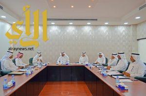 مجلس غرفة نجران يعقد اجتماعه الإعتيادي