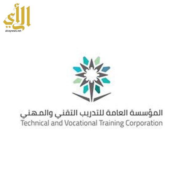 حفل تدشين الهوية الجديدة للمؤسسة بتقنية البنات بالخرج صحيفة الرأي الإلكترونية