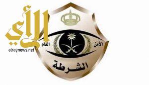شرطة الباحة تقبض على عصابة سرقت مبالغ مالية و١٢٥٠ جرام من الذهب ببلجرشي