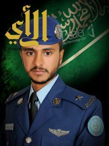 آل كدم يحتفلون بتخرج ابنهم الملازم محمد سعيد عبدالعزيز