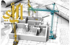 تقنية البناء.. مستقبل التحول في عصر الرقمنة