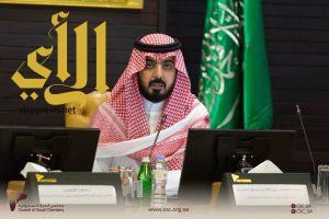 لقاء تعريفي بمجلس الغرف السعودية لتطبيق كود البناء السعودي