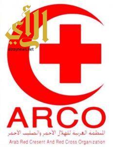 المنظمة العربية للهلال الأحمر والصليب الأحمر تكرم عدد من رجالات العمل الانساني