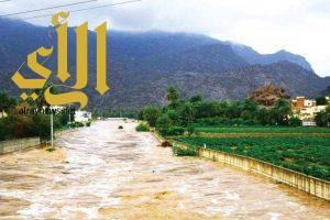 أمانة نجران تستعد للأمطار بخطة عمل متكاملة