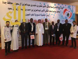 كلية الطب بجامعة الباحة تشارك في فعاليات مؤتمر البحر الأحمر الدولي الثالث لطب وجراحة العيون