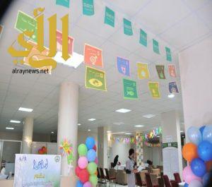 مستشفى النماص العام يحتفل باليوم العالمي للإعاقة بمعرض وتكريم ذوي الاحتياجات الخاصة