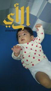 بيان الجمعية الوطنية لحقوق الانسان حول الطفلة المعنفة من قبل والدها ( دارين )