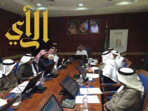 لجنه تسريع الاستثمارات في منطقة الباحة تعقد اجتماعها الأول