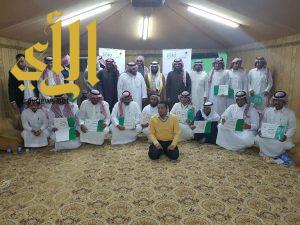 لجنة التنمية بالخماسين تُكرم المشاركين في دورة صيانة الجوال