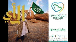 سياحة الباحة تنظم رحلة سياحية لطالبات جامعة نورة