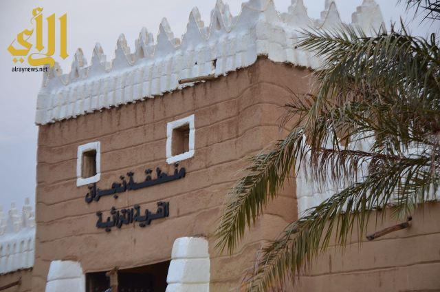 صور من داخل قرية نجران التراثية والفعاليات بالجنادرية31