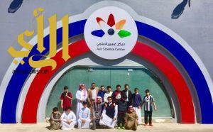 91 برنامجا علميا قدمها مركز عسير العلمي خلال عام