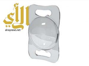 الصحة: مجمع الملك  فيصل الطبي بالطائف يجري عمليات عدسات البؤرة المتعددة