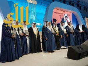 المرطان: رعاية خادم الحرمين الشريفين للجائزة دلالة على اهتمامه ودعمه للعمل الخيري