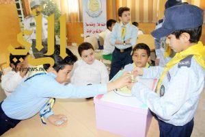 350 شبلاً من مختلف مناطق ومحافظات المملكة يتنافسون في مكة المكرمة