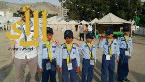 اشبال وادي الدواسر يبدؤون منافسات رسل السلام للتميز الكشفي