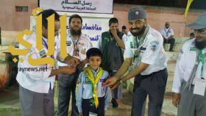 منافسات رسل السلام للتميز الكشفي تواصل فعالياتها