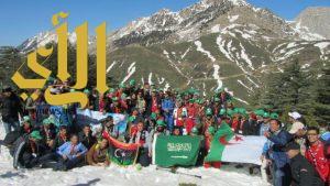 كشافة المملكة تواصل مشاركتها في المخيم الكشفي الدولي الأول على الثلوج
