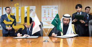 السعودية واليابان تبرمان مذكرة تعاون لتأسيس قاعدة للتعاون في مجال الرعاية الصحية