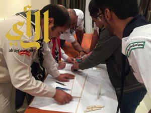 ختام الدورة العربية الكشفية لتصنيع وتطوير نماذج الطائرات اللاسلكية