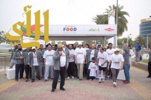 شركة داو تنظم مهرجان حفظ النعمة بالتعاون مع إطعام