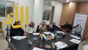 """إكرام المسنين بمنطقة الباحة تعقد ورشة عمل بعنوان """"إكرام .. نحو شراكة مجتمعية فاعلة"""""""