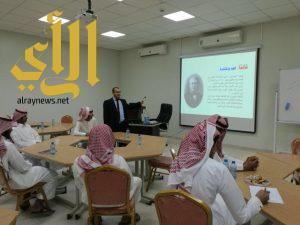 دورة في مهارات الصعود للقمة لطلاب جامعة الأمير سطام بن عبدالعزيز