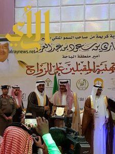 """جمعية التنمية الاسرية بمنطقة الباحة """" معين """" تصدر التقرير السنوي للعام ١٤٣٧هجري"""