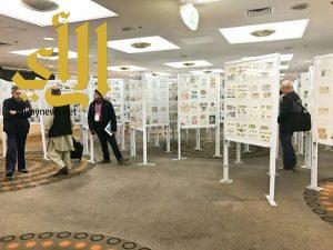الدريس والقحطاني يحققان جائزة دولية بمعرض الطوابع الدولي الآسيوي 34 باستراليا