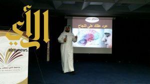 دورة في كيفية برمجة العقل على النجاح بوكالة جامعة الأمير سطام بن عبدالعزيز