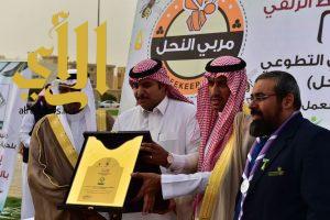 """إطلاق مبادرة """" مربي النحل """" في محافظة الزلفي"""