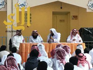 لقاء مفتوح للمجلس الطلابي المنتخب بثانوية أبها الأولى