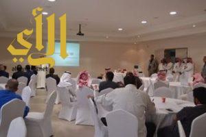 صحة عسير تعقد لقاء لمشرفي بنوك الدم بمستشفيات القطاع الحكومي والخاص