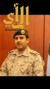 ال ماكر إلى رتبة عميد ركن في وزارة الدفاع