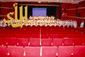 طلاب وادي الدواسر يتدربون على فنون الإخراج المسرحي المدرسي