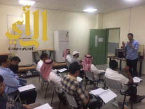 انطلاق المرحلة الثانية من برامج التدريب المجتمعي «أتقن» بالباحة بمشاركة ٨١ متدربا